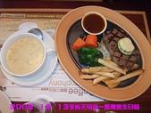 2008/12/13全家人天母行~樂雅樂:DSCF2015 拷貝.jpg