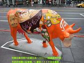 用照片記錄生活~2009/2/9信義區&台北燈節:好多牛