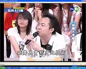 2007/6/26參加華視綜藝大乃霸錄影:未命名 -05.jpg