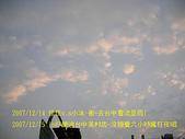 2007/12/14~12/15佳佳.小冰衝台中:IMGP0151 拷貝.jpg