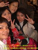 2008/2/25瘋狂七人幫香港行DAY4:最後一天剩下我們4個