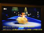 2007/12/14~12/15佳佳.小冰衝台中:IMGP0197 拷貝.jpg