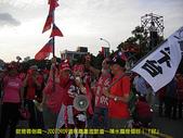 2006/10/22倒扁慶生+其他天的:IMGP0028.jpg