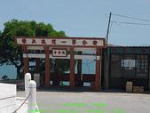 2008/7/12㊣卡蹓馬祖DAY2*遊北竿!:DSCF0616.jpg
