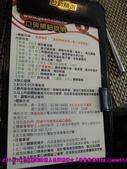 2014/7/13高樂餐飲雙人免費體驗:DSCN7109 拷貝.jpg