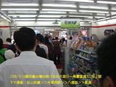 2008/3/16國民黨台灣向前行全民大遊行:CIMG0072 拷貝.jpg