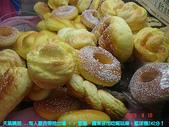 2009/4/18宜蘭羅東夜市吃喝玩樂:DSC00441 拷貝.jpg