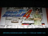 2007/10/20生日提前慶祝趴in桃園~南崁:我贏電腦
