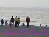 2008/2/1-2/3流浪之旅高雄&佳里:沒下去玩水