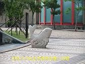 2008/7/7台北市政府出差一日遊:DSCF0181.jpg