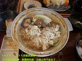 2009/1/29京都浪漫館吃~大年初四卻出事!:湯頭好喝