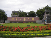 2007/8/10-8/12圓夢計劃~開車到嘉義:IMGP0010.jpg