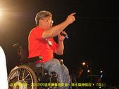 2006/10/22倒扁慶生+其他天的:IMGP0132.jpg