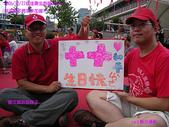 2006/10/22倒扁慶生+其他天的:IMGP0008拷貝.jpg