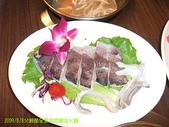 2009/8/8父親節全家去吃蒙古火鍋:就是透抽啦