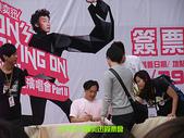 2009/2/22陳奕迅簽票會:DSCF2145 拷貝.jpg