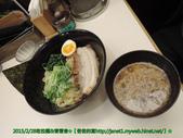 2015/2/28【美食拍照團】~吃拉麵&看燈會~:DSCN0350 拷貝.jpg