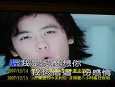 2007/12/14~12/15佳佳.小冰衝台中:IMGP0139 拷貝.jpg