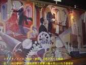2008/2/1-2/3流浪之旅高雄&佳里:CIMG0434 拷貝.jpg