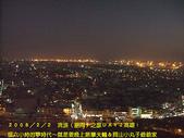 2008/2/1-2/3流浪之旅高雄&佳里:CIMG0398 拷貝.jpg