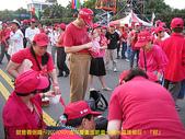 2006/10/22倒扁慶生+其他天的:IMGP0026.jpg
