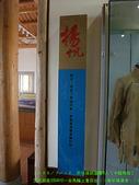 2008/7/12㊣卡蹓馬祖DAY2*遊北竿!:DSCF0652.jpg