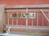 2008/7/12㊣卡蹓馬祖DAY2*遊北竿!:DSCF0649.jpg