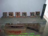 2008/7/12㊣卡蹓馬祖DAY2*遊北竿!:DSCF0589.jpg