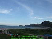 2008/7/12㊣卡蹓馬祖DAY2*遊北竿!:DSCF0728.jpg