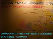 2008/917十分OPEN~HITFM生日快樂:HITFM