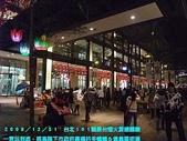 2008/12/31~101觀景台煙火震撼體驗!:DSCF2028 拷貝.jpg