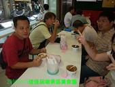 2009/9/5佳佳玩咖東區美食團:多謝大家參與