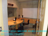 2008/917十分OPEN~HITFM生日快樂:藝人錄台呼的地方