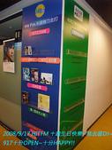 2008/917十分OPEN~HITFM生日快樂:DSCF1029 拷貝.jpg