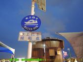 2014/9/4【華江碼頭—新月橋】限量夜遊航線:DSCN9683 拷貝.jpg