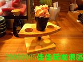 2009/9/5佳佳玩咖東區美食團:誰點的?