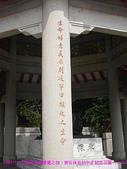 2007/12/22彰化員林懷舊之旅:IMGP0020 拷貝.jpg