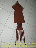 2008/2/1-2/3流浪之旅高雄&佳里:哈哈這是魷魚啦
