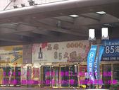 2008/2/1-2/3流浪之旅高雄&佳里:CIMG0011 拷貝.jpg