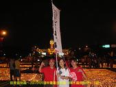 2006/10/22倒扁慶生+其他天的:拿阿扁下台的旗子合照