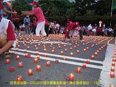 2006/10/22倒扁慶生+其他天的:IMGP0062.jpg