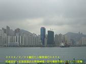2008/2/25瘋狂七人幫香港行DAY4:CIMG0369 拷貝.jpg