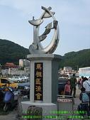 2008/7/12㊣卡蹓馬祖DAY2*遊北竿!:DSCF0408.jpg