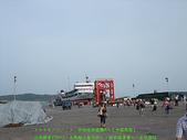 2008/7/12㊣卡蹓馬祖DAY2*遊北竿!:DSCF0403.jpg