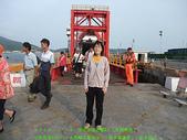 2008/7/12㊣卡蹓馬祖DAY2*遊北竿!:DSCF0396.jpg