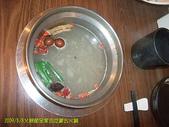 2009/8/8父親節全家去吃蒙古火鍋:白鍋