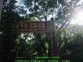 2008/7/12㊣卡蹓馬祖DAY2*遊北竿!:DSCF0719.jpg