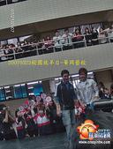 2007/3/23校園放羊日-華岡藝校&莊敬高職:HPIM1040