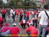 2006/10/22倒扁慶生+其他天的:IMGP0036.jpg
