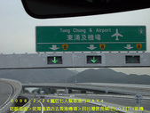 2008/2/25瘋狂七人幫香港行DAY4:CIMG0396 拷貝.jpg